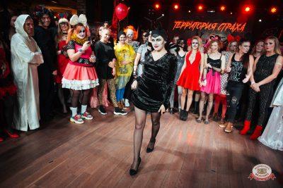 «Хэллоуин»: «Территория страха», 27 октября 2018 - Ресторан «Максимилианс» Екатеринбург - 0013