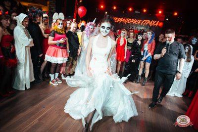 «Хэллоуин»: «Территория страха», 27 октября 2018 - Ресторан «Максимилианс» Екатеринбург - 0018