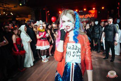 «Хэллоуин»: «Территория страха», 27 октября 2018 - Ресторан «Максимилианс» Екатеринбург - 0020