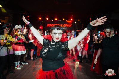 «Хэллоуин»: «Территория страха», 27 октября 2018 - Ресторан «Максимилианс» Екатеринбург - 0023