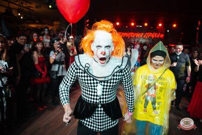 «Хэллоуин»: «Территория страха», 27 октября 2018 - Ресторан «Максимилианс» Екатеринбург - 0027
