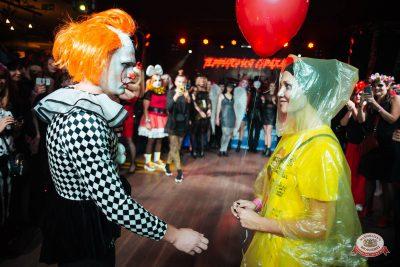 «Хэллоуин»: «Территория страха», 27 октября 2018 - Ресторан «Максимилианс» Екатеринбург - 0028
