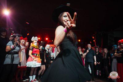 «Хэллоуин»: «Территория страха», 27 октября 2018 - Ресторан «Максимилианс» Екатеринбург - 0029