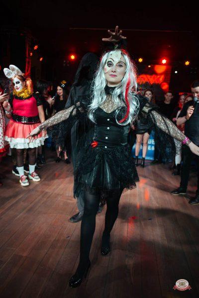 «Хэллоуин»: «Территория страха», 27 октября 2018 - Ресторан «Максимилианс» Екатеринбург - 0031