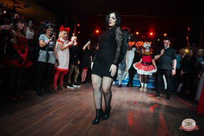 «Хэллоуин»: «Территория страха», 27 октября 2018 - Ресторан «Максимилианс» Екатеринбург - 0033