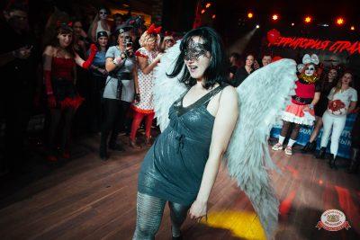 «Хэллоуин»: «Территория страха», 27 октября 2018 - Ресторан «Максимилианс» Екатеринбург - 0034