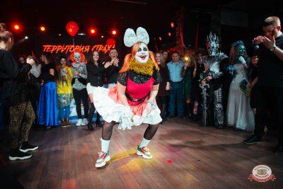«Хэллоуин»: «Территория страха», 27 октября 2018 - Ресторан «Максимилианс» Екатеринбург - 0036