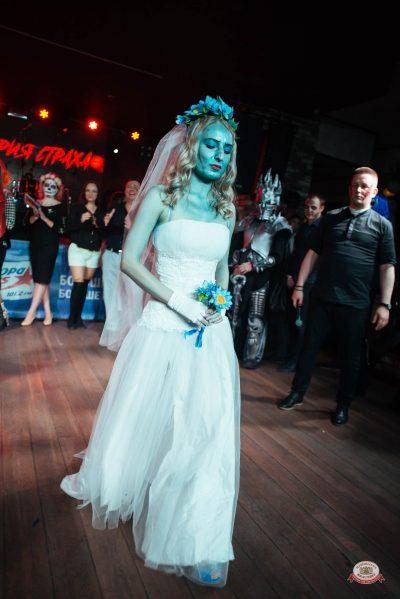 «Хэллоуин»: «Территория страха», 27 октября 2018 - Ресторан «Максимилианс» Екатеринбург - 0037