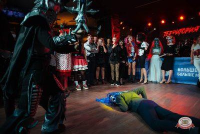 «Хэллоуин»: «Территория страха», 27 октября 2018 - Ресторан «Максимилианс» Екатеринбург - 0042