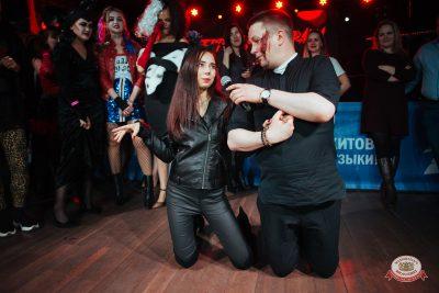 «Хэллоуин»: «Территория страха», 27 октября 2018 - Ресторан «Максимилианс» Екатеринбург - 0046