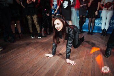«Хэллоуин»: «Территория страха», 27 октября 2018 - Ресторан «Максимилианс» Екатеринбург - 0048