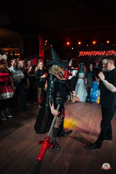 «Хэллоуин»: «Территория страха», 27 октября 2018 - Ресторан «Максимилианс» Екатеринбург - 0053