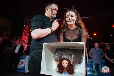 «Хэллоуин»: «Территория страха», 27 октября 2018 - Ресторан «Максимилианс» Екатеринбург - 0063