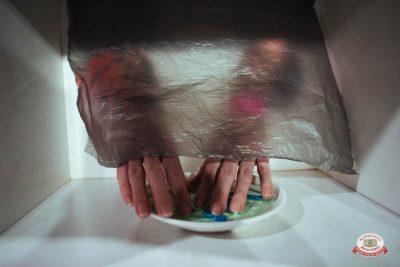 «Хэллоуин»: «Территория страха», 27 октября 2018 - Ресторан «Максимилианс» Екатеринбург - 0065