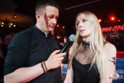 «Хэллоуин»: «Территория страха», 27 октября 2018 - Ресторан «Максимилианс» Екатеринбург - 0066