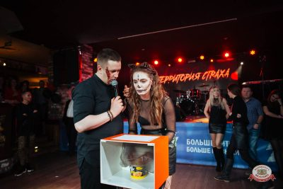 «Хэллоуин»: «Территория страха», 27 октября 2018 - Ресторан «Максимилианс» Екатеринбург - 0071