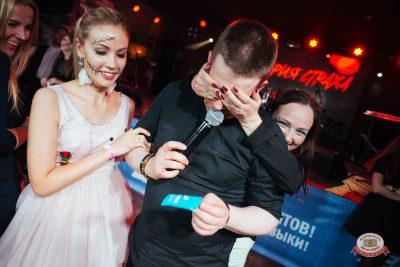 «Хэллоуин»: «Территория страха», 27 октября 2018 - Ресторан «Максимилианс» Екатеринбург - 0073