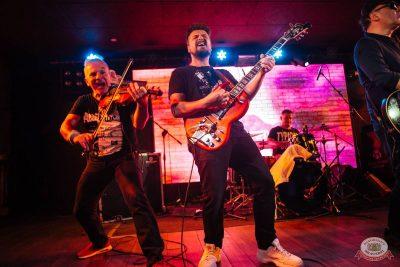 Группа «Крематорий», 1 ноября 2018 - Ресторан «Максимилианс» Екатеринбург - 15