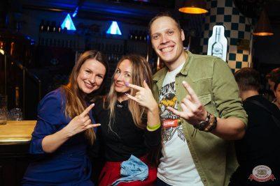 Группа «Крематорий», 1 ноября 2018 - Ресторан «Максимилианс» Екатеринбург - 21
