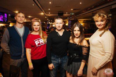 Группа «Крематорий», 1 ноября 2018 - Ресторан «Максимилианс» Екатеринбург - 24