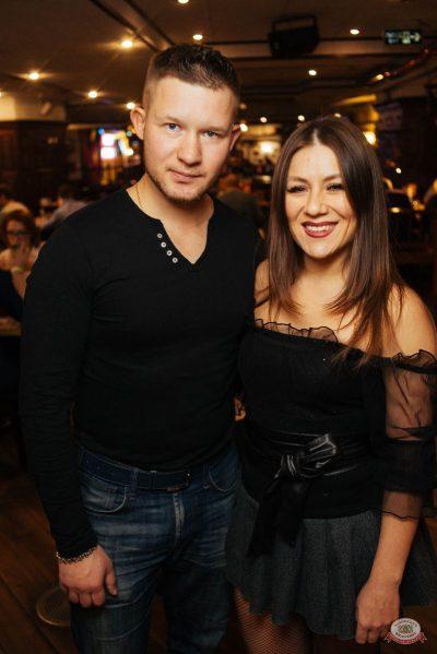 Группа «Крематорий», 1 ноября 2018 - Ресторан «Максимилианс» Екатеринбург - 25