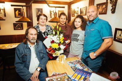 Группа «Крематорий», 1 ноября 2018 - Ресторан «Максимилианс» Екатеринбург - 26