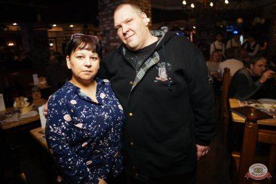 Группа «Крематорий», 1 ноября 2018 - Ресторан «Максимилианс» Екатеринбург - 30