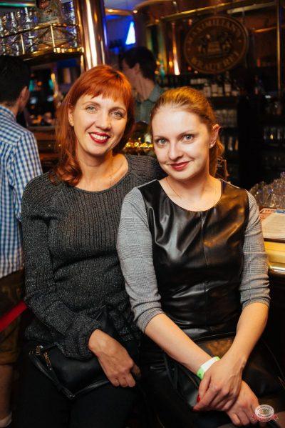 Группа «Крематорий», 1 ноября 2018 - Ресторан «Максимилианс» Екатеринбург - 31