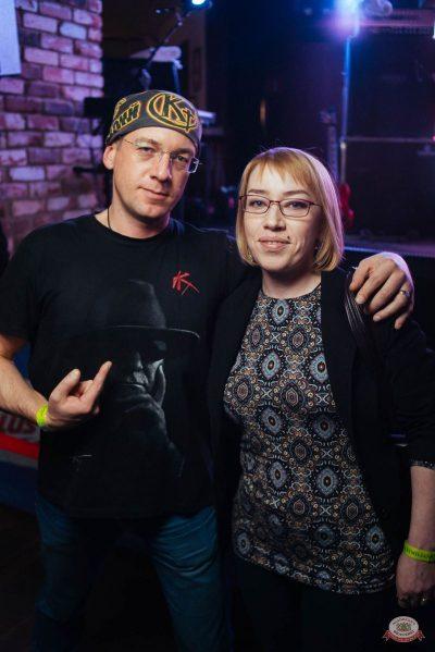 Группа «Крематорий», 1 ноября 2018 - Ресторан «Максимилианс» Екатеринбург - 35
