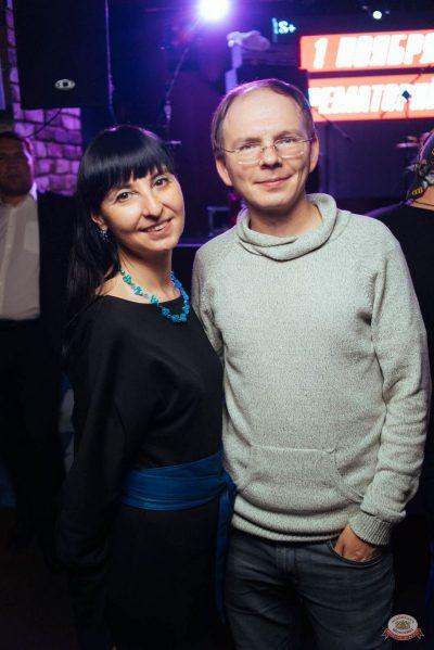 Группа «Крематорий», 1 ноября 2018 - Ресторан «Максимилианс» Екатеринбург - 36