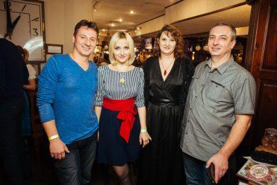 Группа «Крематорий», 1 ноября 2018 - Ресторан «Максимилианс» Екатеринбург - 44