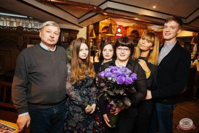 Группа «Крематорий», 1 ноября 2018 - Ресторан «Максимилианс» Екатеринбург - 49