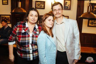 Группа «Крематорий», 1 ноября 2018 - Ресторан «Максимилианс» Екатеринбург - 50