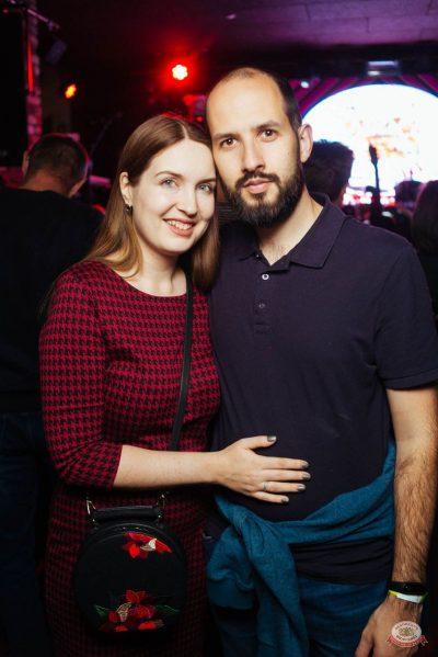 Группа «Крематорий», 1 ноября 2018 - Ресторан «Максимилианс» Екатеринбург - 53