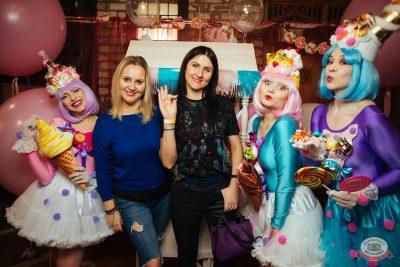 «Дыхание ночи»: сладкая вечеринка «Sweet Party», 2 ноября 2018 - Ресторан «Максимилианс» Екатеринбург - 1