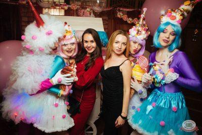 «Дыхание ночи»: сладкая вечеринка «Sweet Party», 2 ноября 2018 - Ресторан «Максимилианс» Екатеринбург - 12