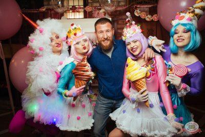 «Дыхание ночи»: сладкая вечеринка «Sweet Party», 2 ноября 2018 - Ресторан «Максимилианс» Екатеринбург - 13