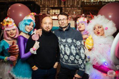 «Дыхание ночи»: сладкая вечеринка «Sweet Party», 2 ноября 2018 - Ресторан «Максимилианс» Екатеринбург - 15