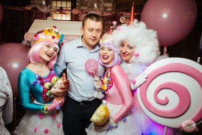 «Дыхание ночи»: сладкая вечеринка «Sweet Party», 2 ноября 2018 - Ресторан «Максимилианс» Екатеринбург - 17