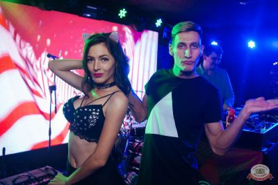 «Дыхание ночи»: сладкая вечеринка «Sweet Party», 2 ноября 2018 - Ресторан «Максимилианс» Екатеринбург - 18