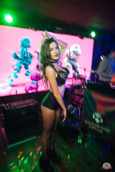 «Дыхание ночи»: сладкая вечеринка «Sweet Party», 2 ноября 2018 - Ресторан «Максимилианс» Екатеринбург - 19