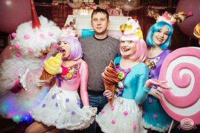 «Дыхание ночи»: сладкая вечеринка «Sweet Party», 2 ноября 2018 - Ресторан «Максимилианс» Екатеринбург - 2