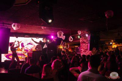 «Дыхание ночи»: сладкая вечеринка «Sweet Party», 2 ноября 2018 - Ресторан «Максимилианс» Екатеринбург - 23