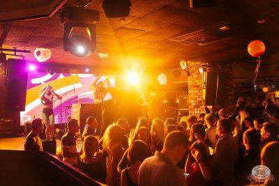 «Дыхание ночи»: сладкая вечеринка «Sweet Party», 2 ноября 2018 - Ресторан «Максимилианс» Екатеринбург - 24