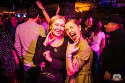 «Дыхание ночи»: сладкая вечеринка «Sweet Party», 2 ноября 2018 - Ресторан «Максимилианс» Екатеринбург - 26