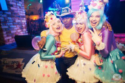 «Дыхание ночи»: сладкая вечеринка «Sweet Party», 2 ноября 2018 - Ресторан «Максимилианс» Екатеринбург - 27