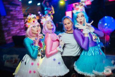 «Дыхание ночи»: сладкая вечеринка «Sweet Party», 2 ноября 2018 - Ресторан «Максимилианс» Екатеринбург - 28