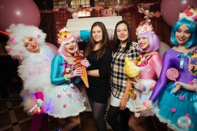 «Дыхание ночи»: сладкая вечеринка «Sweet Party», 2 ноября 2018 - Ресторан «Максимилианс» Екатеринбург - 3