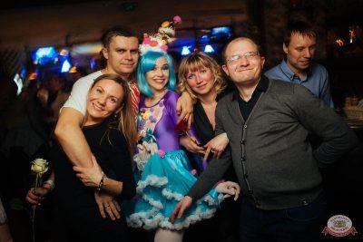 «Дыхание ночи»: сладкая вечеринка «Sweet Party», 2 ноября 2018 - Ресторан «Максимилианс» Екатеринбург - 32