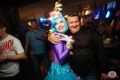 «Дыхание ночи»: сладкая вечеринка «Sweet Party», 2 ноября 2018 - Ресторан «Максимилианс» Екатеринбург - 33